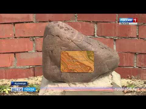 В Кузнецке прошел Крестный ход в память о расстрелянных в Дуванном овраге