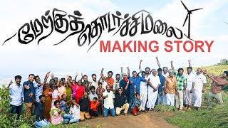 Mesmerizing Journey with Meeruku Thodarchi Malai team