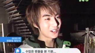 News SS501 TripleS Fanmeeting