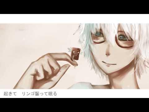 Sayoko (Acoustic ver)『小夜子』 を歌ってみた 【Zeru】 HBD NENGO