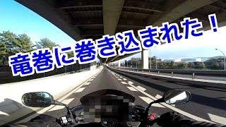 竜巻に巻き込まれた!コミネマンのモトブログ/リターンライダーのバイク動画(Motovlog)
