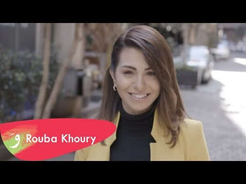 Rouba Khoury - Ishtaktilak Wallah [Official Music Video] (2019) / ربى خوري - اشتقتلك والله