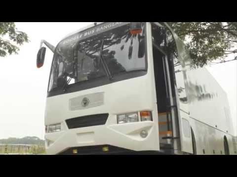 Google Bus in Bangladesh, Introduction