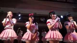 2014年8月31日 中洲B-THREEにて行われた「ラブロックパーティvol.2」2部...