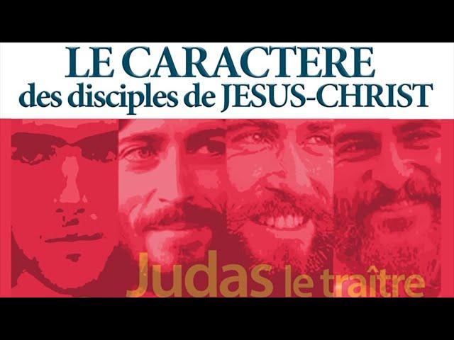 Judas, le traître