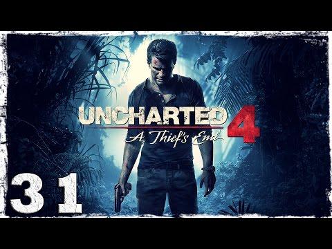 Смотреть прохождение игры [PS4] Uncharted 4. #31: Человек против машины.