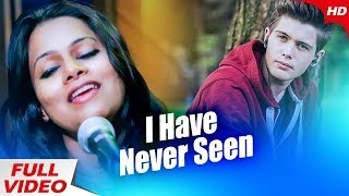 I Have Never Seen Romantic Song   Amy Dash   Song by Sidharth TV