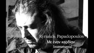 KYRIAKOS PAPADOPOULOS - Me enan kardian (Instrumental)