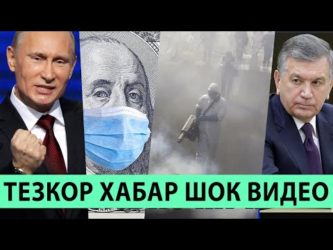 ТЕЗКОР ХАБАР -200-МИНГ ОДАМ УЛАВЕРСИН