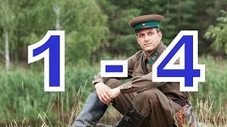 По законам военного времени-2 сезон описание 1 - 4 Серии, Дата выхода, содержание фильма