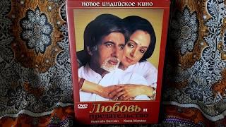 Новое Индийское Кино!