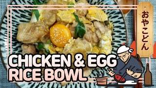 [KFOOD/Eng] Chicken & Egg …