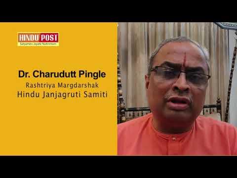 Hindu Post interviews Dr. Charudutt Pingle, Rashtriya Margdarshak, Hindu Janjagruti Samiti