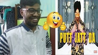 Putt Jatt Da (OfficialVideo ) | Diljit Dosanjh | Ikka I Kaater | Reaction & Thoughts