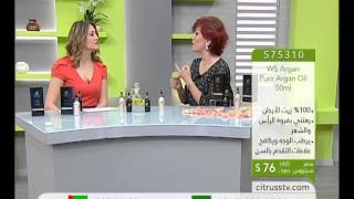 WS Argan Oil | Citrusstv.com | أرجان WS زيت