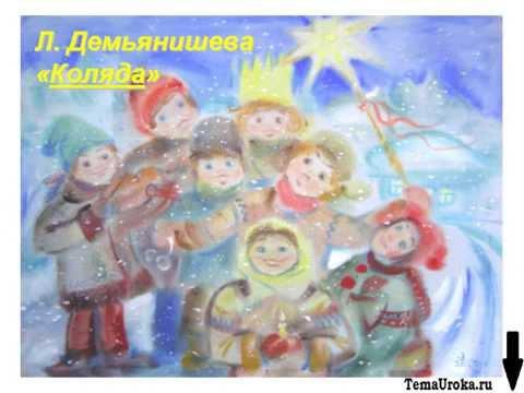 Презентация на тему Крещение Русииз YouTube · Длительность: 5 мин9 с