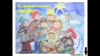 Презентация Обрядовый фольклор и песни