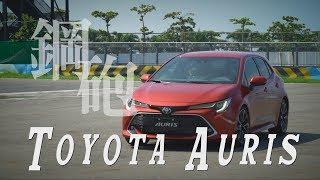 видео Toyota Auris (Тойота Аурис)