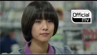 STAR(별)_Love in memory(Love in Memory OST Part.1) MV
