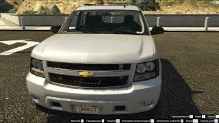 GTA 5 Chevrolet Tahoe