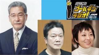 劇作家で小説家の山下澄人さんが、2017年1月に芥川賞を受賞した「...