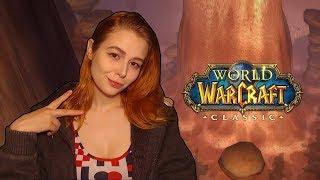 Обзор игры World of Warcraft Classic маг 30 лвл+ Пламегор За Орду