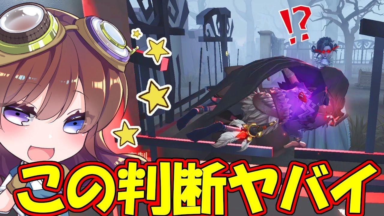 【第五人格】危険すぎる!くるりん読み割れ窓加速避けを何気なく成功させるNozomiさんがヤバい【IdentityⅤ】