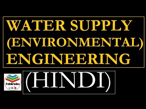 Lec-1 Water Supply Engineering in HINDI/Environmental Engineering Water Demand GATE ESE/IES