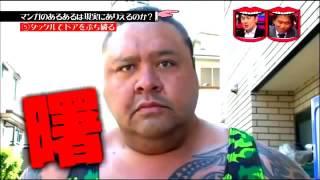 Японское шоу 18+(четвертый выпуск)