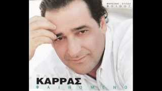 Vasilis Karras - Fainomeno (Official song release - HQ)
