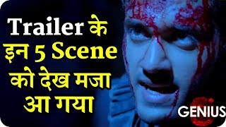 Genius || Trailer 5 Best Scene || Utkarsh Sharma || Ishita Chauhan || Nawazuddin Siddiqui