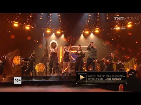 ПЕСНИ, 3 концерт: TRITIA, STRANIZA, КСЕНИЯ МИНАЕВА и ANIKV  – Под одним флагом