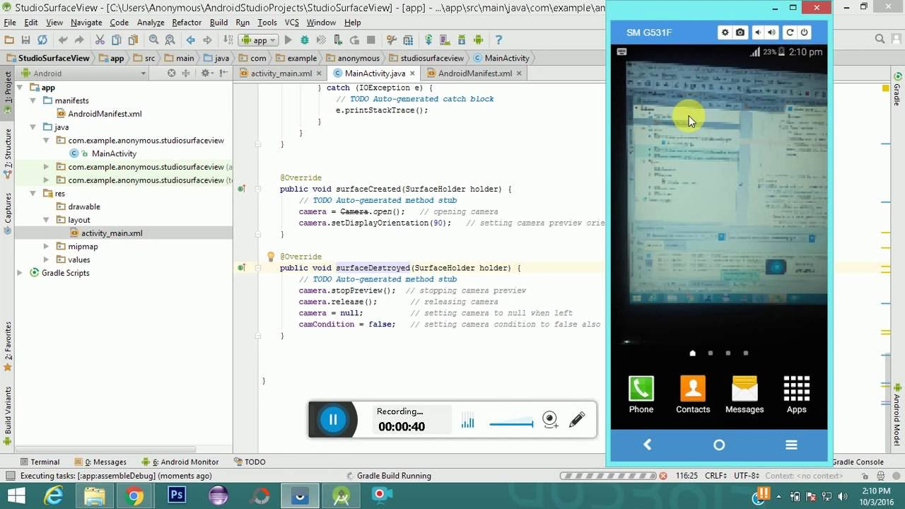 Android SurfaceView Example - Android Studio