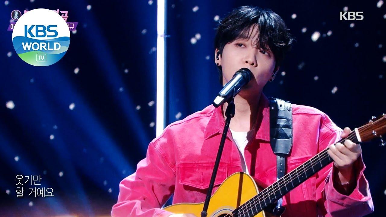 Jeong Sewoon(정세운) - Good Nation(좋은나라) (Immortal Songs 2) | KBS WORLD TV 210410