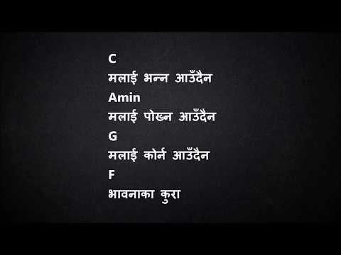 Vanna Aaudiana Lyrics And Chords Hd - Naren Limbu - Guitar Lesson