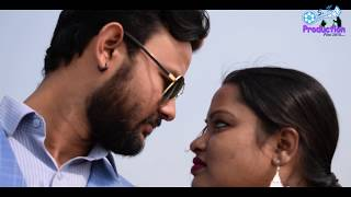 Parokia (পরকীয়া) Beautiful New Bengali Short film Entertainment Trailer 2018