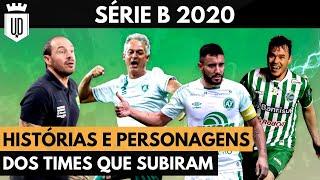 Quem subiu pra serie b 2020