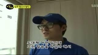 입주청소 생활의 달인 출처SBS 김해입주청소단디맨