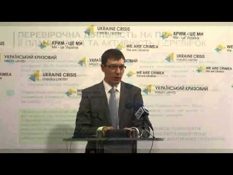 Priorities in the food safety and consumer protection reform. UСMC, 14-07-2015