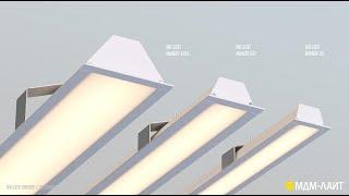 Светодиодные светильники INI LED INNER / BOSMA™ от МДМ-Лайт(, 2015-04-07T15:38:53.000Z)