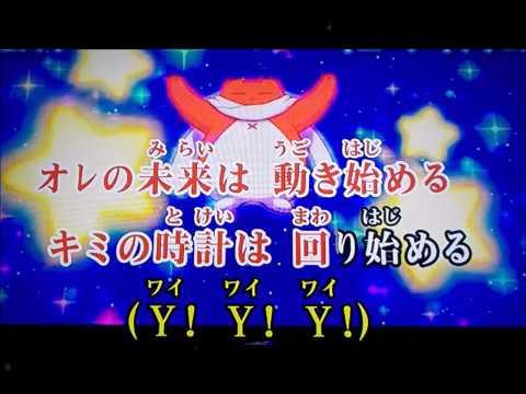 【歌ってみた】Y学園へ行こう 学園ドタバタ編【映画 妖怪学園Y 猫はHEROになれるかOP】cover