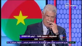 الحريف - اتصالات ومشاركات المشاهدين مع ابراهيم فايق والتهنئة على فوز المنتخب اليوم