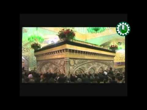 Ayatollah Tabasi