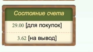 ВЗЛОМ САЙТА easydrop.ru №2 + КАК ЗАРАБОТАТЬ 20000
