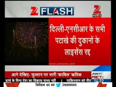 Licence of all the crackers shop suspended in Delhi-NCR