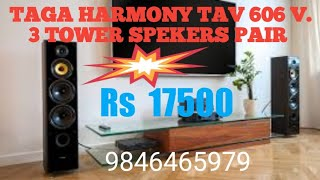 Taga harmony tav 606 v. 3 spekers ??? ?????????? tower speakers ??
