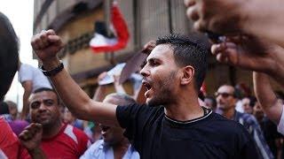 Egypt Bans Protests