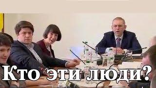 Пашинский, Таня Черновол, Винник - кто за них будет голосовать?