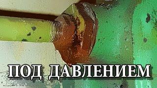 видео Устранение течи воды в трубе отопления