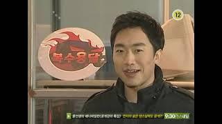 복수용달 6회 신상문(T) vs 신희승(T)